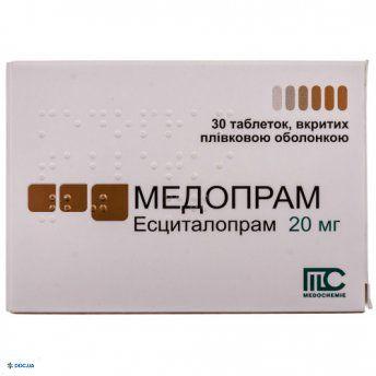 Медопрам таблетки 20 мг №30
