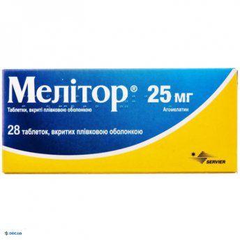 Мелитор таблетки 25 мг, №28