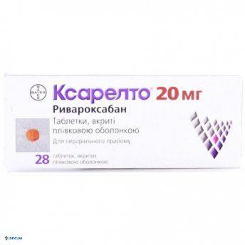 Ксарелто таблетки 20 мг №28