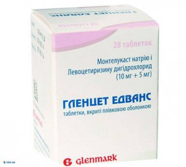 Гленцет Эдванс таблетки покрытые пленочной оболочкой контейнер № 28
