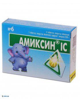 Амиксин ІС 0,06 г № 6