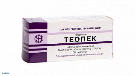 Теопэк таблетки 300 мг блистер ,№50
