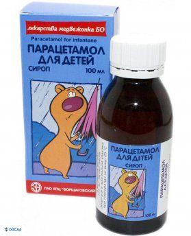 Парацетамол сироп Бо флакон 100 мл, №1