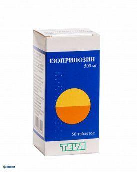 Изопринозин таблетки 500 мг, №50