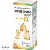 Препарат: Олидетрим Кидс (витамин Д3) капли 600 МО 10 мл