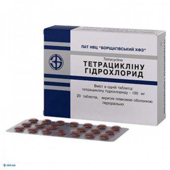 Тетрациклина гидрохлорид таблетки 100 мг №20