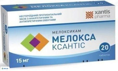 Мелокса Ксантис таблетки 15 мг №20