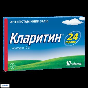 Кларитин таблетки 0,01 г №10