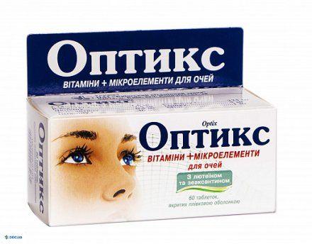 Оптикс таблетки №60