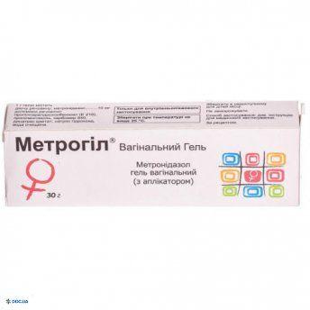 Метрогил гель вагинальный 10 мг/г туба 30 г, №1