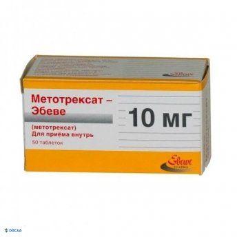 Метотрексат эбеве таблетки 10 мг, №50