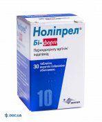 Препарат: Нолипрел Би-форте таблетки 10 мг N30