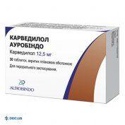 Препарат: Карведилол Ауробиндо таблетки 12,5 мг №30