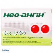 Препарат: Нео-ангин без сахара таблетки №16
