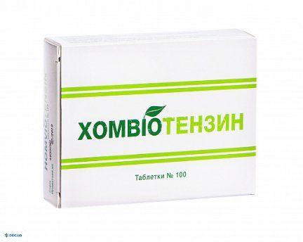 Хомвиотензин таблетки №100