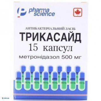 Трикасайд капсулы 500 мг блистер, №15