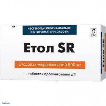 Этол SR таблетки 600 мг №10