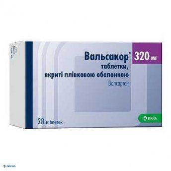 Вальсакор таблетки 320 мг, №28