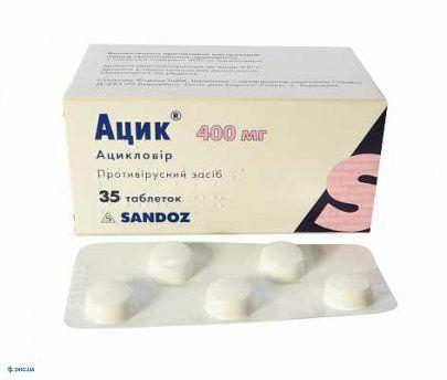 Ацик таблетки 400 мг, №35