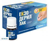 Препарат: Экзодерил Лак 5 % 2,5 мл