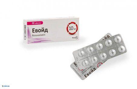 Эвойд таблетки 10 мг, №30