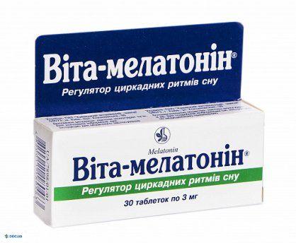 Вита-мелатонин таблетки 3 мг, №30