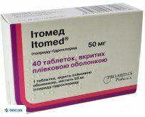 Препарат: Итомед таблетки 50 мг №40