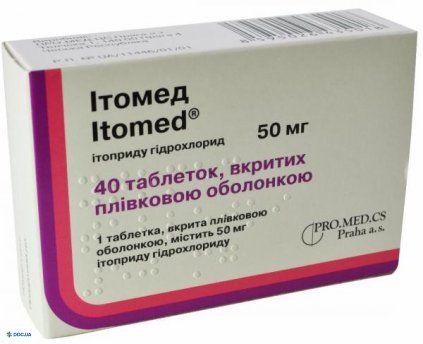 Итомед таблетки 50 мг №40