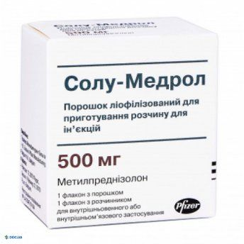 Солу-Медрол порошок 500 мг флакон с растворителем 7,8 мл №1