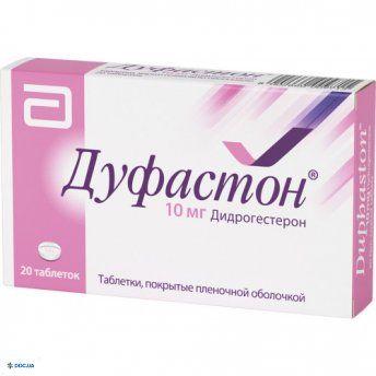 Дуфастон таблетки, покрытые пленочной оболочкой 10 мг блистер, №20