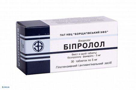 Бипролол таблетки 5 мг, №30