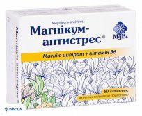 Препарат: Магникум Антистресс таблетки №60