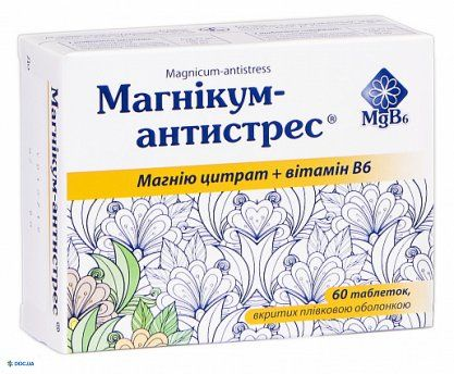 Магникум Антистресс таблетки №60