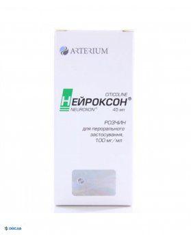 Нейроксон раствор 100 мг/мл 45 мл