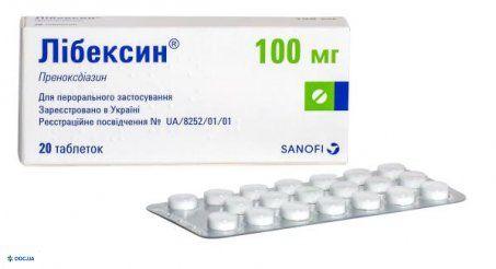 Либексин таблетки 0,1 г №20