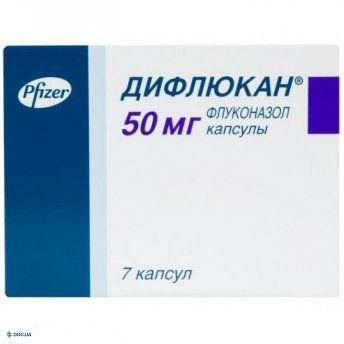 Дифлюкан капсулы 50 мг №7