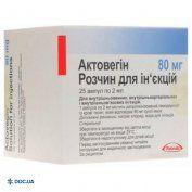 Препарат: Актовегин раствор для инъекций 80 мг ампула 2 мл, №25