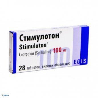 Стимулотон таблетки 100 мг №28