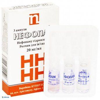 Нефопам ампулы 20 мг/мл, N3