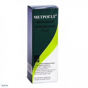 Метрогил раствор 5мг/мл 100 мл