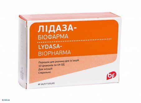 Лидаза-Биофарма порошок для инъекций 64 ЕД флакон №10