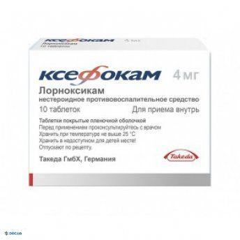 Ксефокам таблетки 4 мг №10