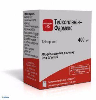 Тейкопланин-Фармекс лиофилизат для раствора для инъекций 400 мг флакон, с растворителем (вода для инъекций) флакон 3,2 мл, №1