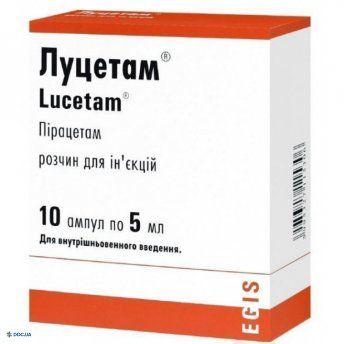 Луцетам раствор для инъекций 1 г ампула 5 мл №10