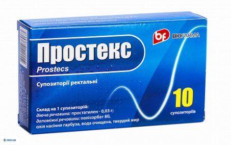 Простекс суппозитории ректальные 0,03 г №10