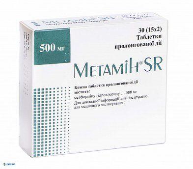 Метамин SR таблетки 500 мг №30