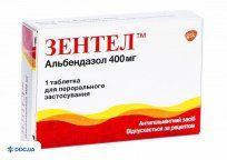 Препарат: Зентел таблетки 400 мг, №1