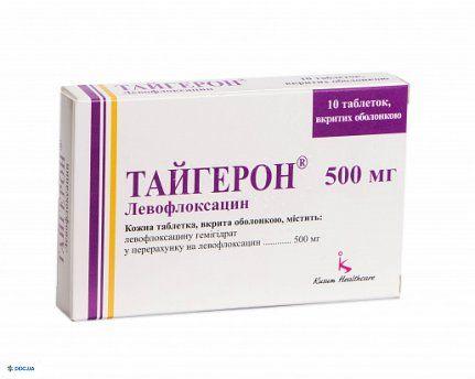 Тайгерон таблетки 500 мг, №10