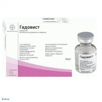 Гадовист раствор для инъекций 1 ммоль/мл шприц 7,5 мл, №5