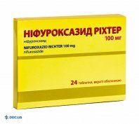 Препарат: Нифуроксазид рихтер  таблетки, покрытые оболочкой 100 мг, №24